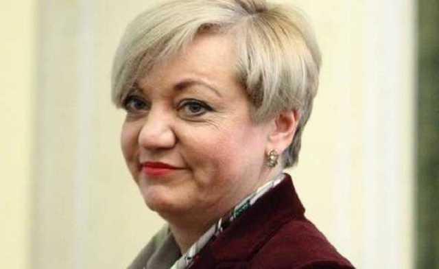 НАПК скрывает результаты проверки декларации Гонтаревой