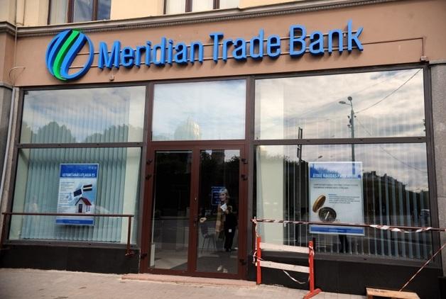 Руководство Meridian Trade Bank покинули Сетлана Дзене и Михаил Ганев