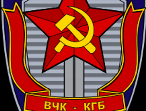Латвии настало время открыть «мешки» КГБ (Часть пятая: «Рапорт на В»)