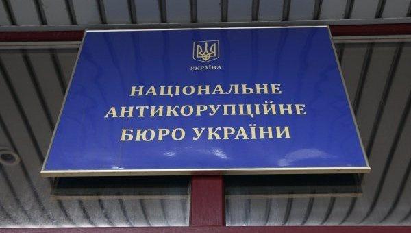 НАПК нашло два участка и незадекларированный Mercedes у киевского прокурора