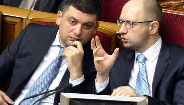 По делу «Приватбанка» допросили Авакова, Гройсмана, Ложкина и Яценюка