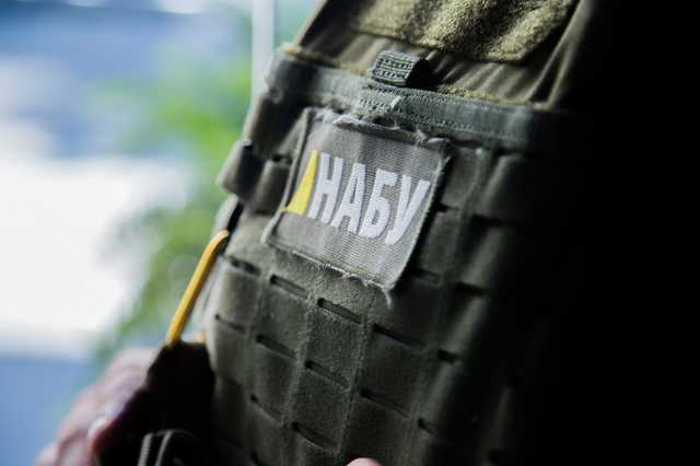 Дело «Энергоатома»: НАБУ задержало чиновника, который отвечал за «откаты» экс-нардепу Мартыненко