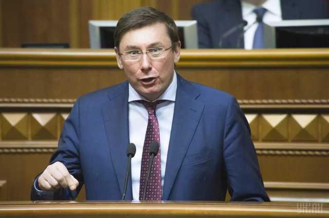 """""""Заработанные деньги отрабатываю"""". Луценко назвал свою огромную зарплату"""