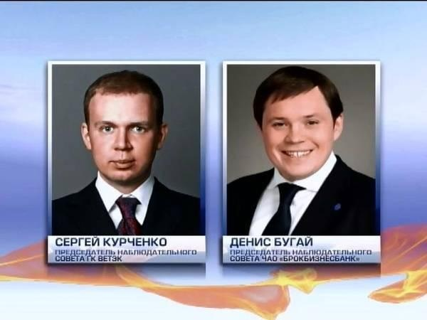 Денис Бугай - грязный юрист Курченко обворовавший Украину на миллиарды