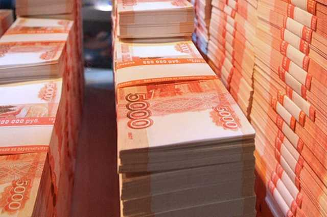 Федеральное казначейство нашло нарушения в использовании бюджета на 736 млрд рублей