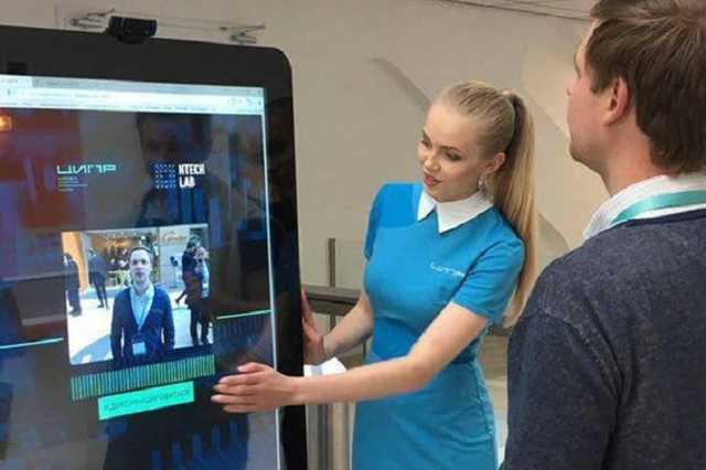 Бизнес «Дочка» «Ростеха» и фонд Рубена Варданяна вложились в технологию распознавания лиц