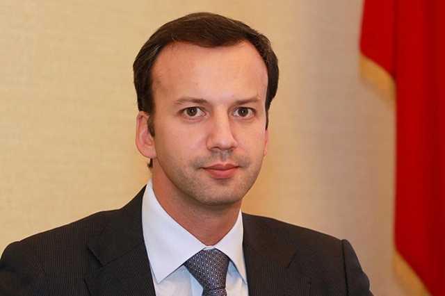 Аркадий Дворкович — подельник Магомедова и выкормыш Медведева