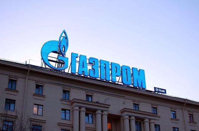 "Мазохизм ""Газпрома"""