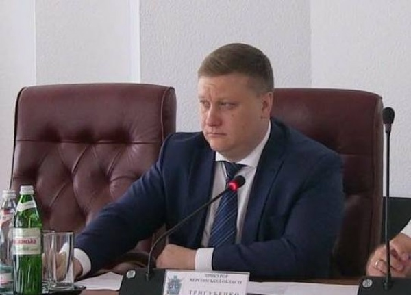 Рейдер и крышеватель бандитов, херсонский прокурор Виталий Тригубенко