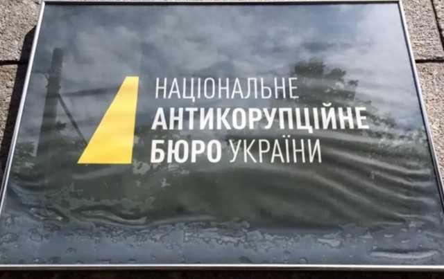Экс-мера Киева уличили в сокрытии недвижимости от НАЗК