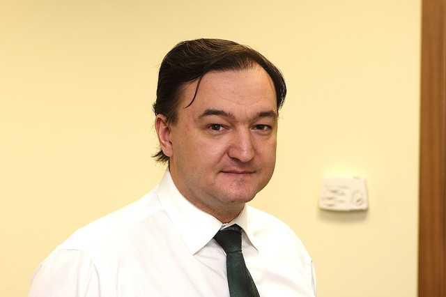 Жертва бездушной системы Сергей Магнитский