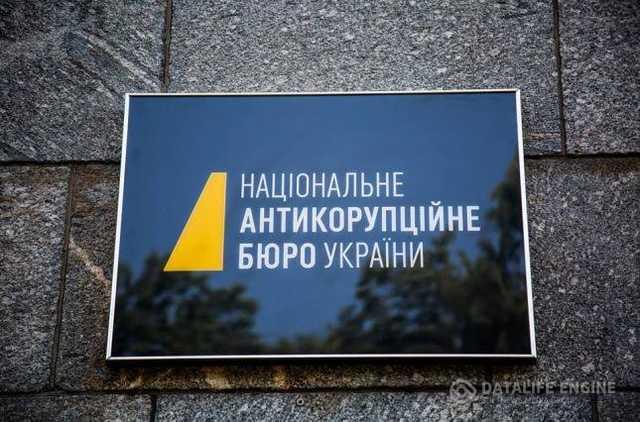 Замглавы Укргосархива Игорь Бондарчук спрятал квартиру от НАБУ