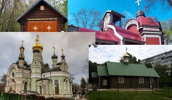 Церковная МАФия. Как сеть Московского патриархата Киев в тиски взяла