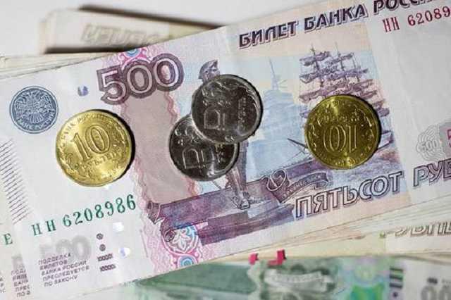 За «Народные» деньги