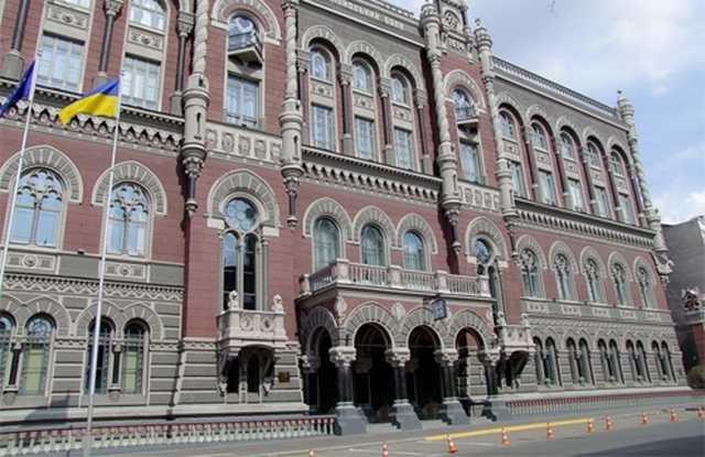 Вы не поверите! Нацбанком Украины управляет гадалка Оксана