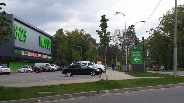 Известный супермаркет под Киевом угодил в скандал