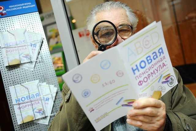 Кремль рекомендовал СМИ не употреблять выражение «пенсионная реформа»