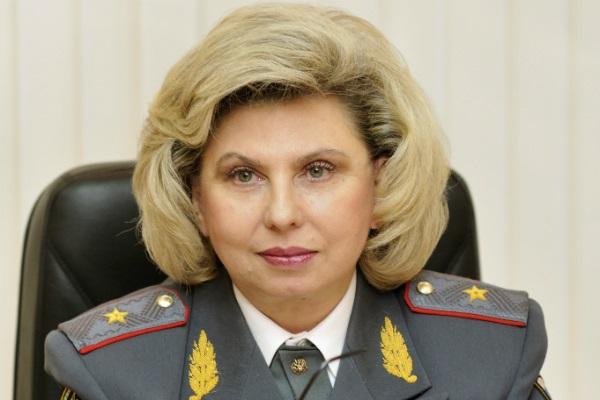 Омбудсмен России заявила о «нарушениях прав русскоязычного населения в Армении»