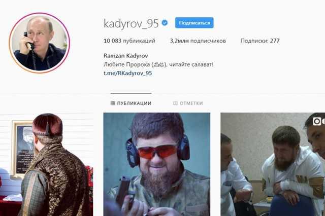 Аккаунт Кадырова в инстаграме восстановили. Первый пост он посвятил своему «брату пистолету»