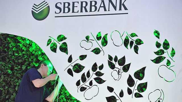 Недельский неудачно поменялся акциями «Статуса» с Савченко