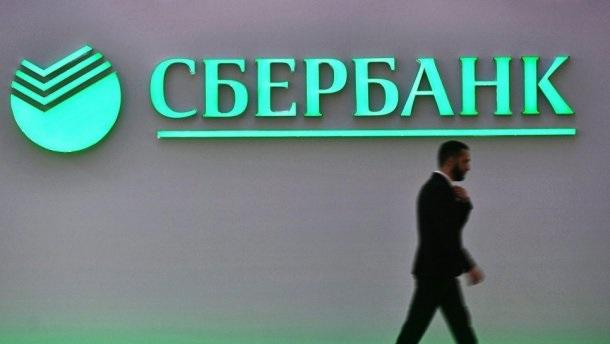 «Сбер», просто «Сбер»… Для чего Греф хочет сменить название банка?