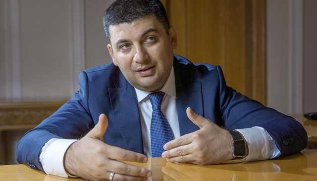 Гройсман заблокировал развод Коболева и Коломойского