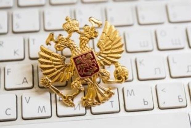 Яндекс и Mail.Ru поддерживают создание в России автономного интернета