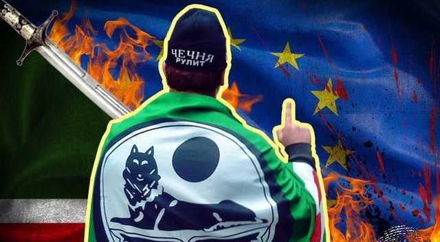 «Евроичкерия». Западную Европу охватил страх перед чеченской мафией