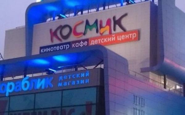 """""""Недетские забавы"""" Анненкова"""
