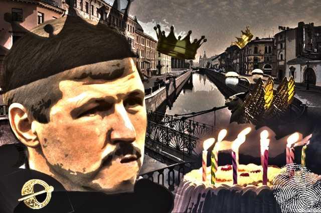 Как «ночной губернатор» Петербурга отгулял свой последний юбилей на свободе